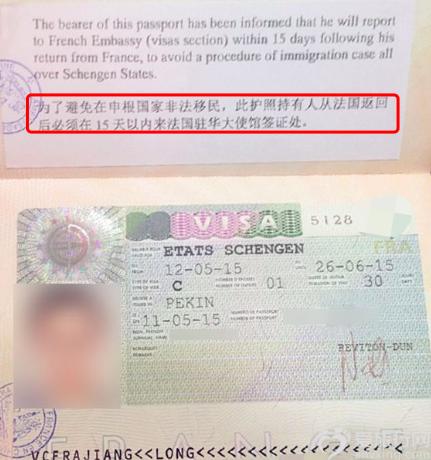 签证被要求销签