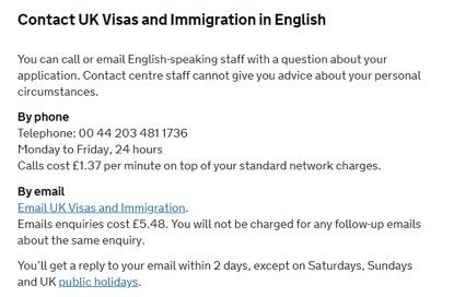 英国签证中心电话