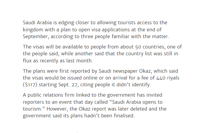 沙特新闻截图