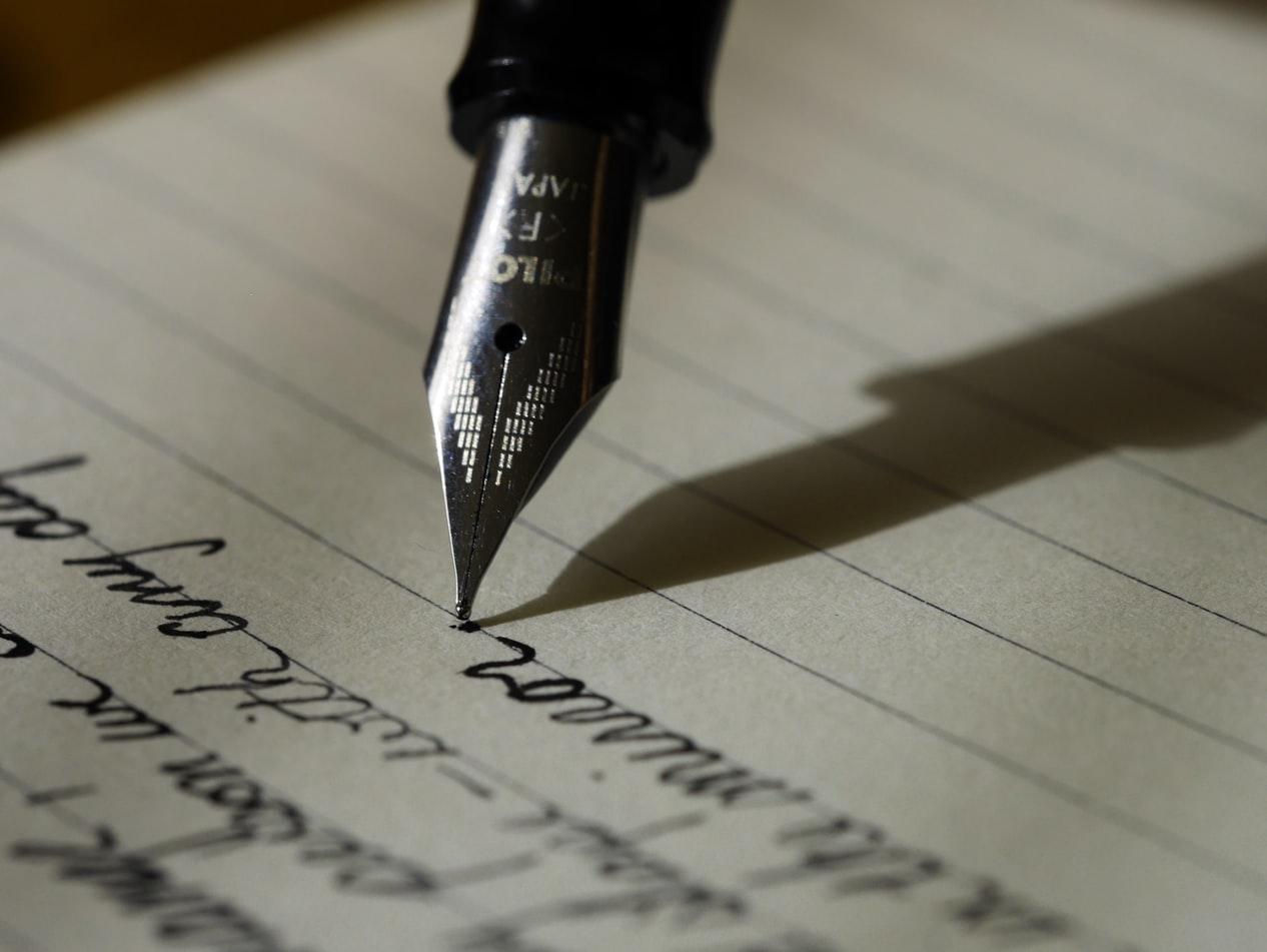 申诉信内容必须确保语句通顺