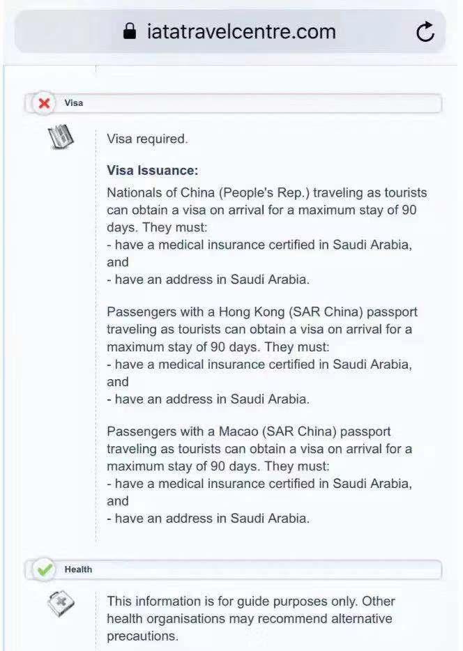 IATA新闻报道截图