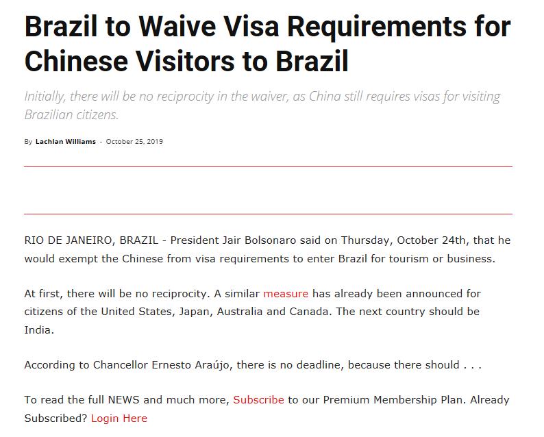 巴西对中国免签