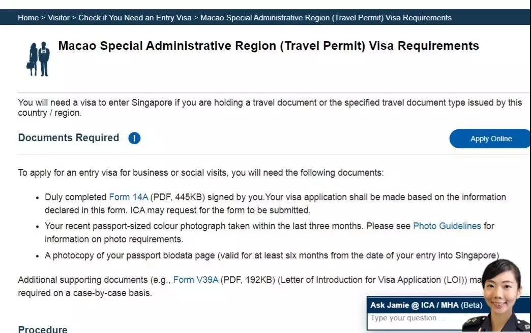 香港澳门免签入境新加坡资格取消?