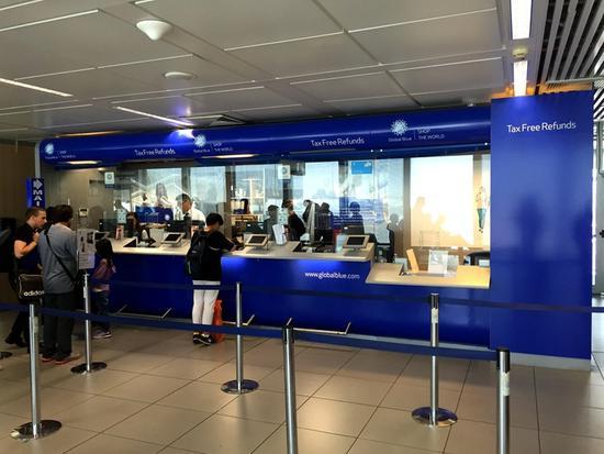 意大利北京签证中心新址开幕