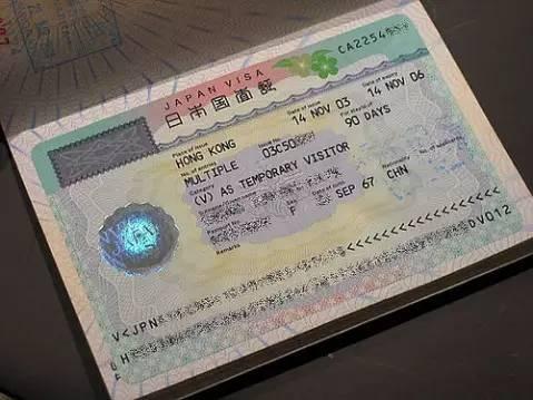 申请签证遇到签证系统故障怎么办?