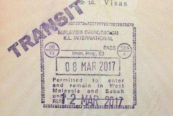 有哪些国家过境免签?
