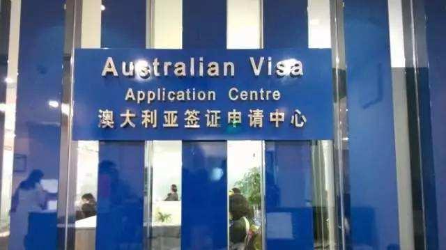 澳洲入境签证中心继续关闭