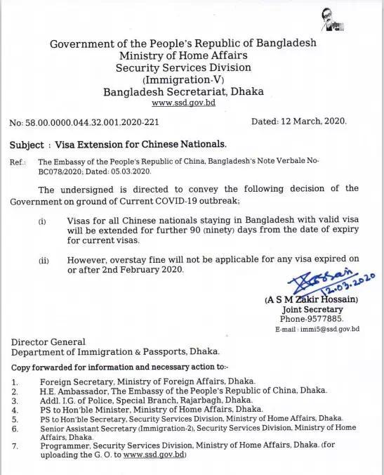 孟加拉为在孟中国公民签证延期90天