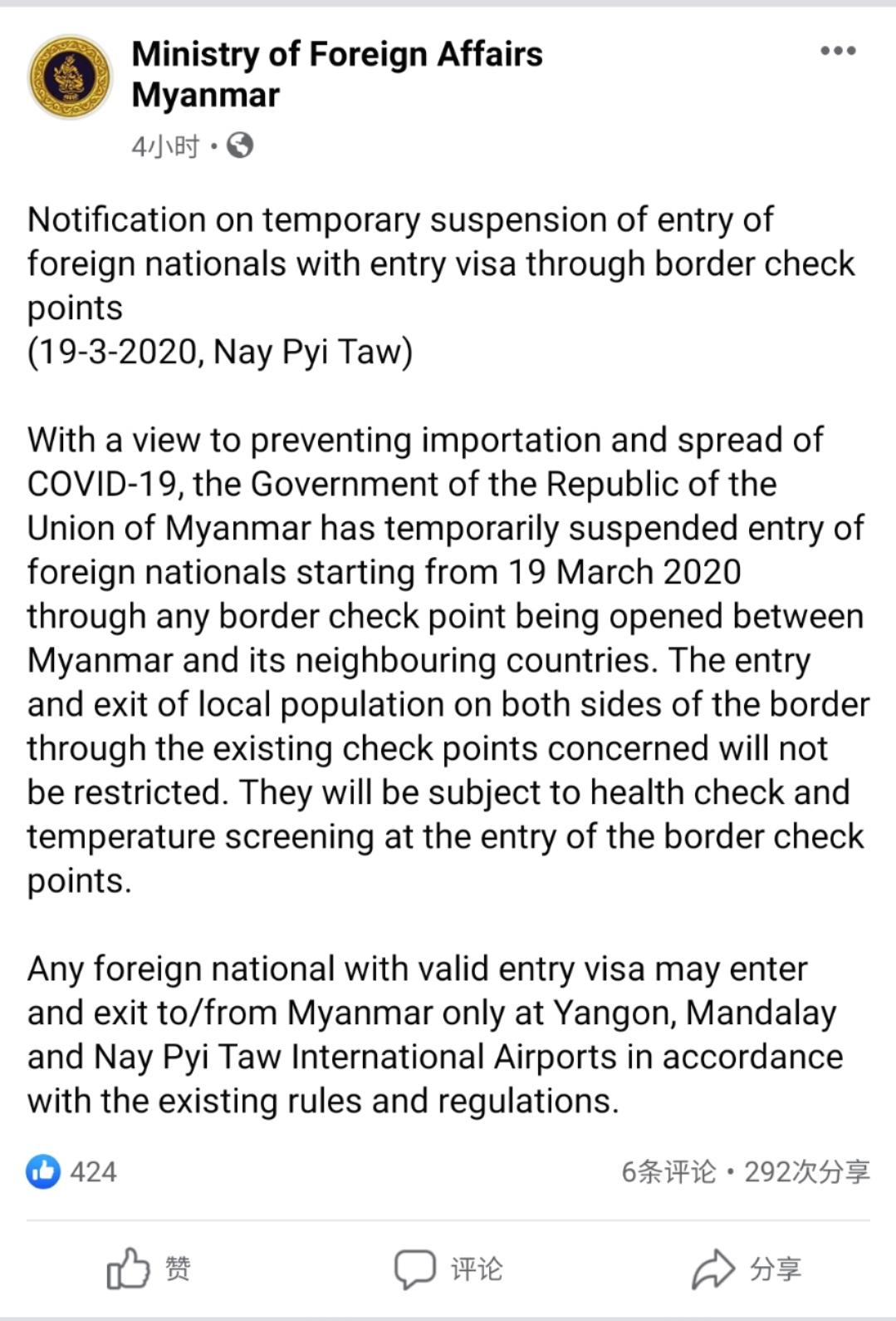 菲律宾暂停向外国人发放签证